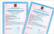 Metrologische Zertifikate